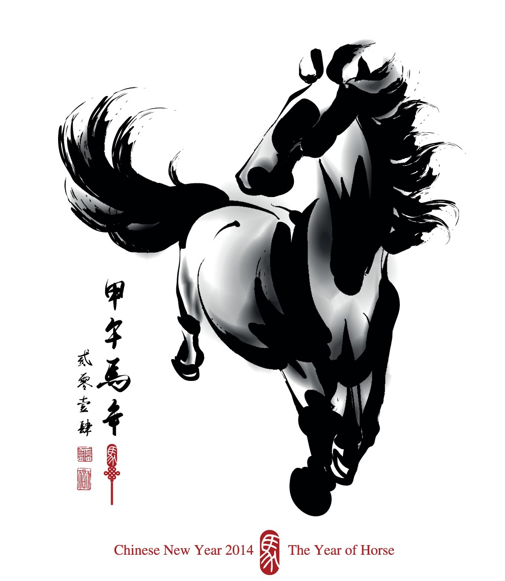 Chinese Year Of The Wood Horse 2014 Apanache