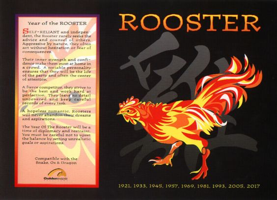 Year of the Fire Rooster, 2017
